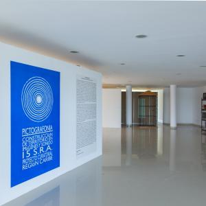 Universidad del Atlántico, Barranquilla. Vista general. Fotografía del Banco de Imágenes Universidad de los Andes.