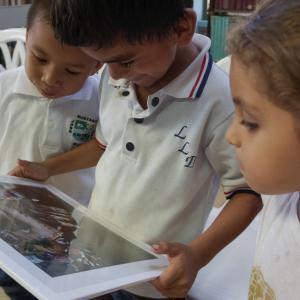 Biblioteca Departamental José Eustacio Rivera, Mitú. Vista general. Fotografía deAlejandro Arango.