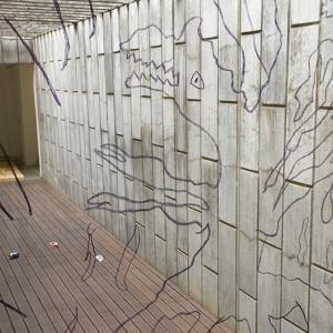 Museo la Tertulia, Cali. Obra de Dashlab. Fotografía de Carlos Julian Lerna
